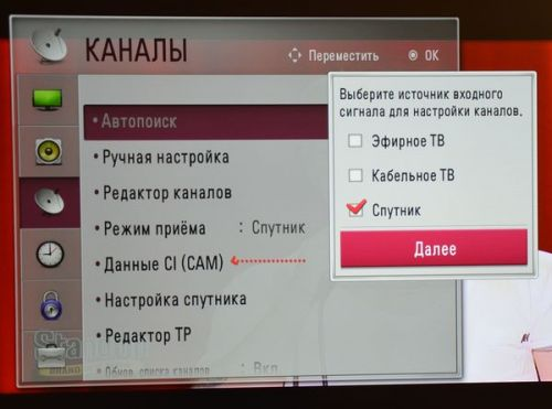 Настройка НТВ-Плюс на телевизорах LG