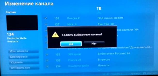 Как настроить НТВ-Плюс на телевизоре Самсунг